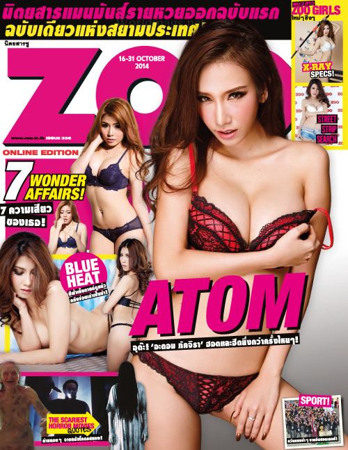 Zoo Weekly Thailand - 16-31 October 2014 free download