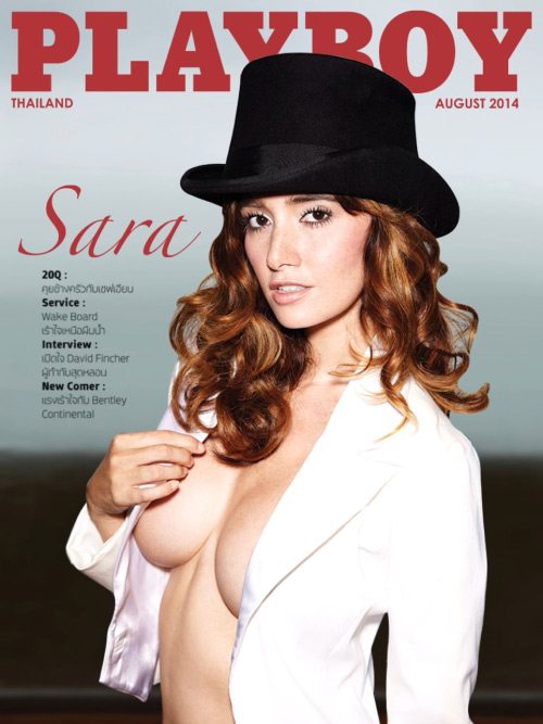 Playboy Thailand - October 2014 free download