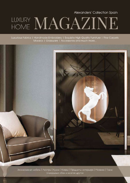 Alexanders Collection Luxury Home issue #01, 2015 free download