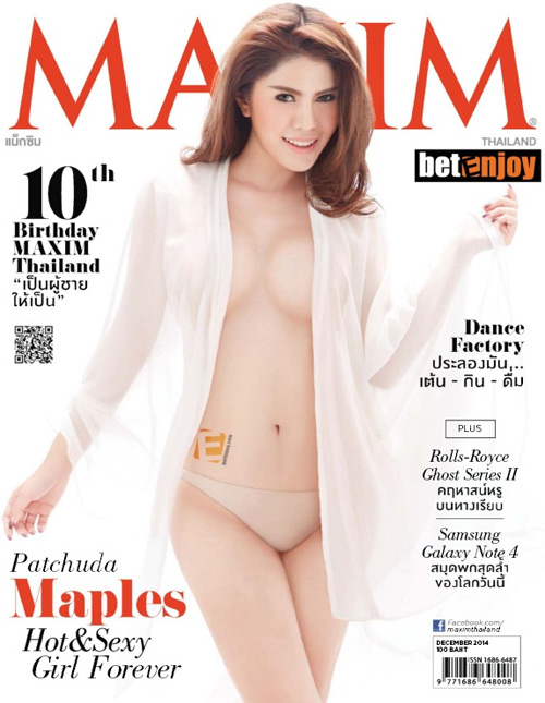 Maxim Thailand - December 2014 free download