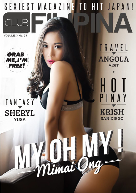 Club Filipina - Volume 3 Issue 23, 2014 free download