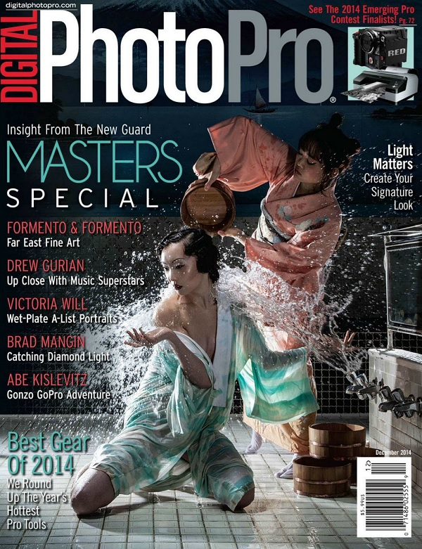 Digital Photo Pro - December 2014 free download