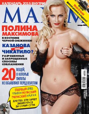MAXIM Russia - January 2015 free download