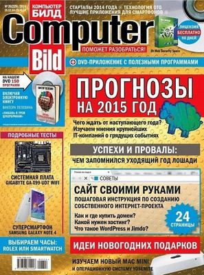 Computer Build Russia - December 2014 free download