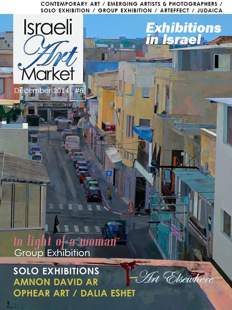 Israeli Art Market's Magazine Issue #8 free download
