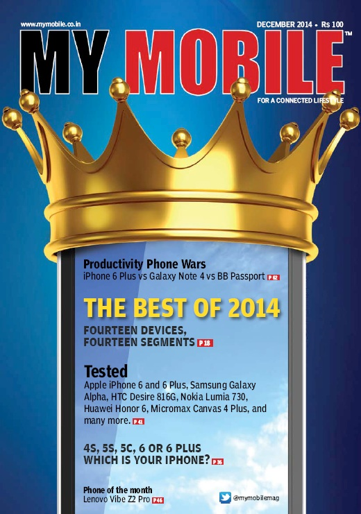 My Mobile - December 2014 free download