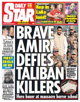 DAILY STAR - 30 Tuesday, December 2014 free download