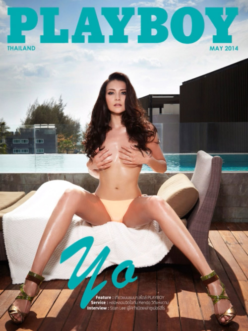 Playboy Thailand - May 2014 free download