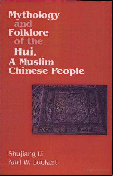 Mythology and Folklore of the Hui, a Muslim Chinese People free download