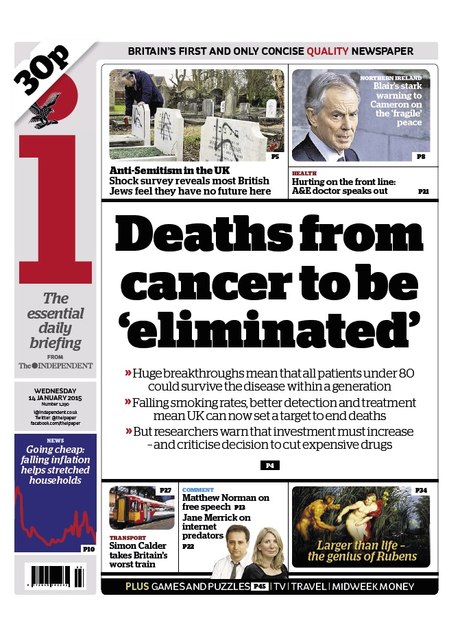 The i - 14 January 2015 free download