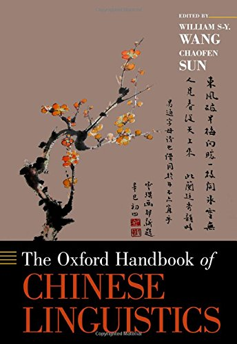 The Oxford Handbook of Chinese Linguistics free download