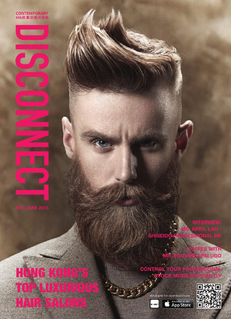 Disconnect Magazine - February/March 2015 free download
