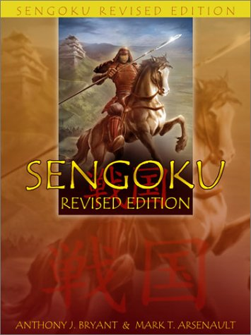 Sengoku, Revised Edition free download