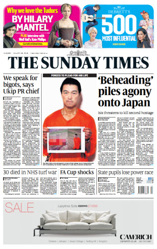 The London Times January 25 2015 free download