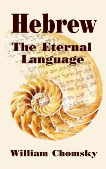 Hebrew: The Eternal Language free download
