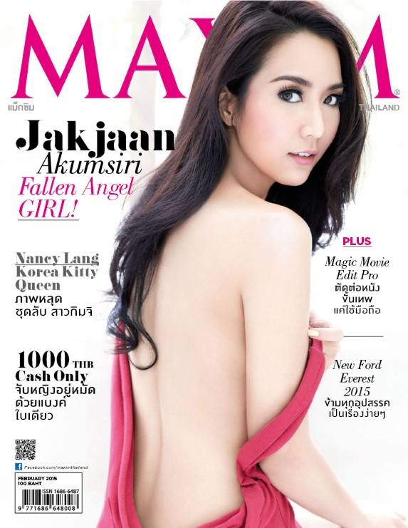 Maxim Thailand - February 2015 free download