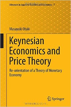 Keynesian Economics and Price Theory: Re-orientation of a Theory of Monetary Economy free download