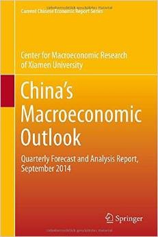 China's Macroeconomic Outlook: Quarterly Forecast and Analysis Report, September 2014 free download