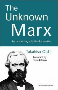 The Unknown Marx: Reconstructing a Unified Perspective free download