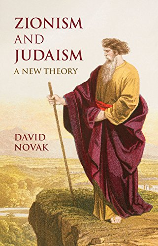 Zionism and Judaism: A New Theory free download