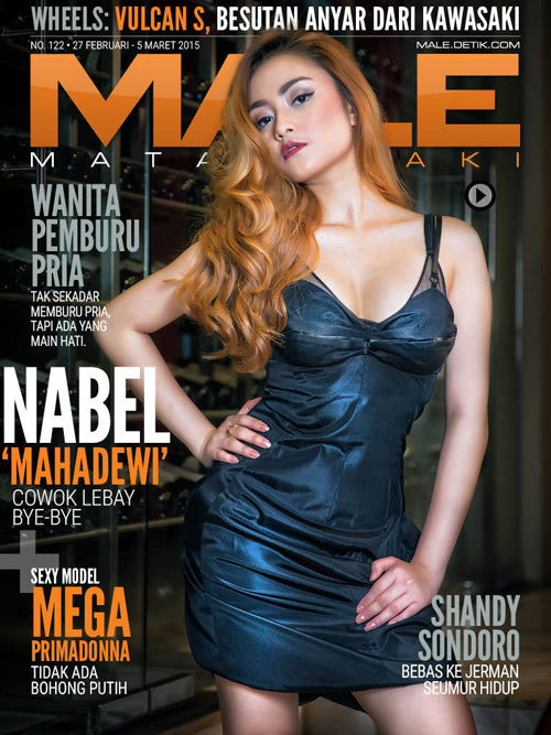 Male - No.122, 27 Februari - 5 Maret 2015 free download