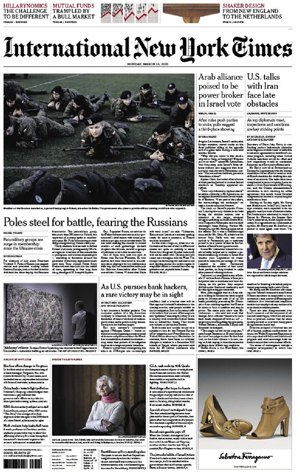 International New York Times - Monday, 16 March 2015 free download