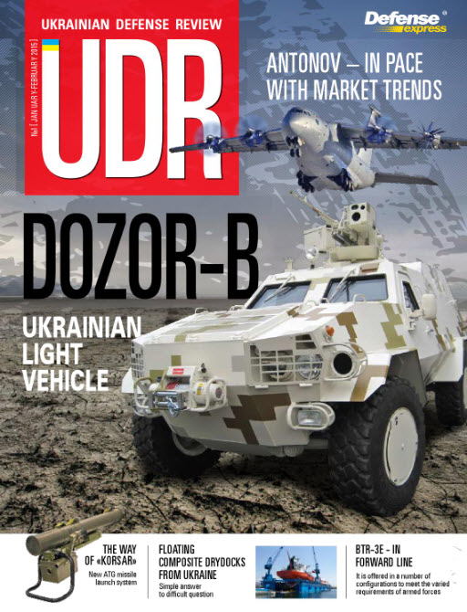 Ukrainian Defense Review - January - March 2015 free download