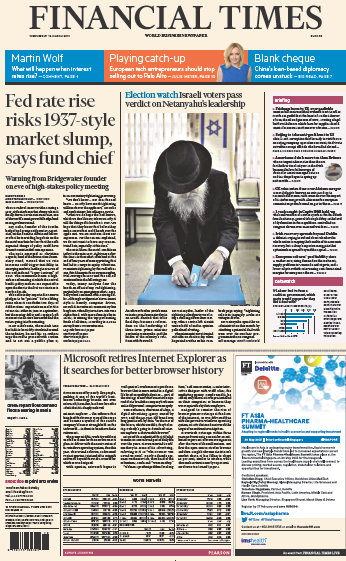 Financial Times Europe 18 March 2015 free download