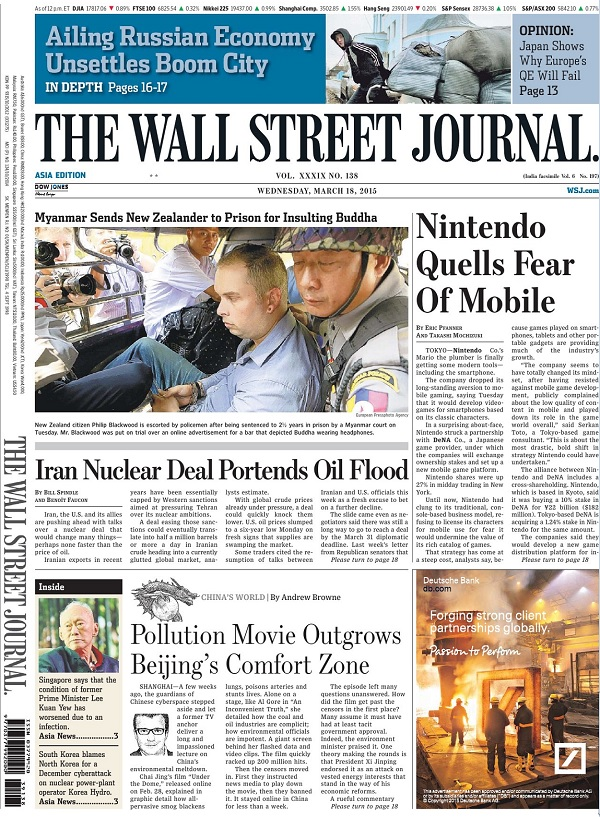 The Wall Street Journal - Wednesday, 18 March 2015 / Asia free download