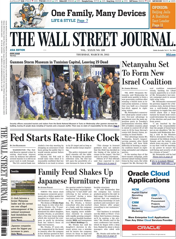 The Wall Street Journal - Thursday, 19 March 2015 / Asia free download