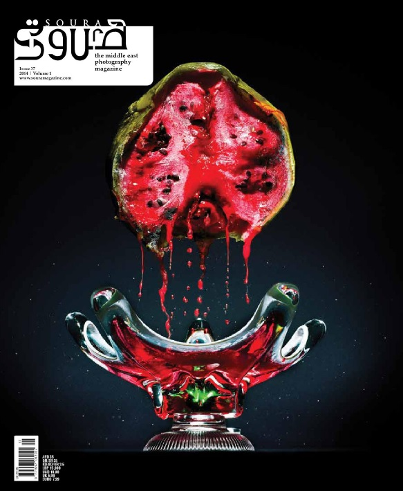 Soura Magazine - Issue 37, 2014 free download