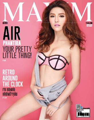 Maxim Thailand - March 2015 free download