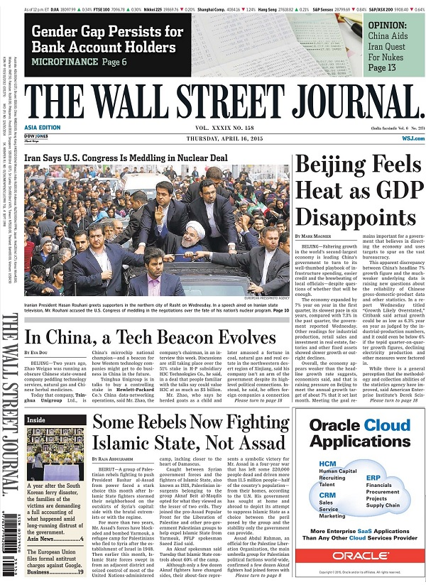 The Wall Street Journal - Thursday, 16 April 2015 / Asia free download