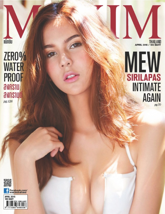 Maxim Thailand - April 2015 free download