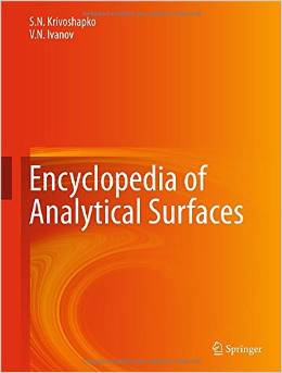 Encyclopedia of Analytical Surfaces free download
