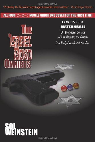 The Israel Bond Omnibus free download