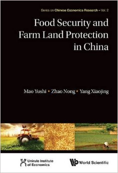 Food Security and Farm Land Protection in China free download