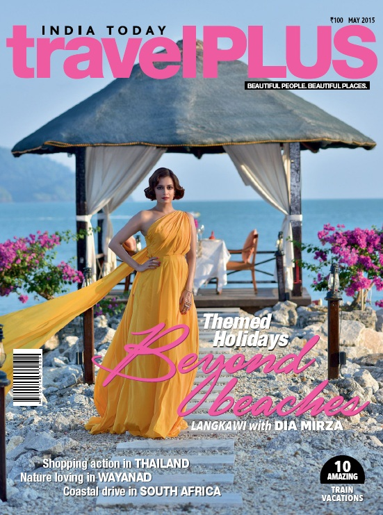 India Today travel Plus - May 2015 free download