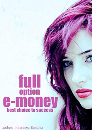 Powerfull e-money guide free download