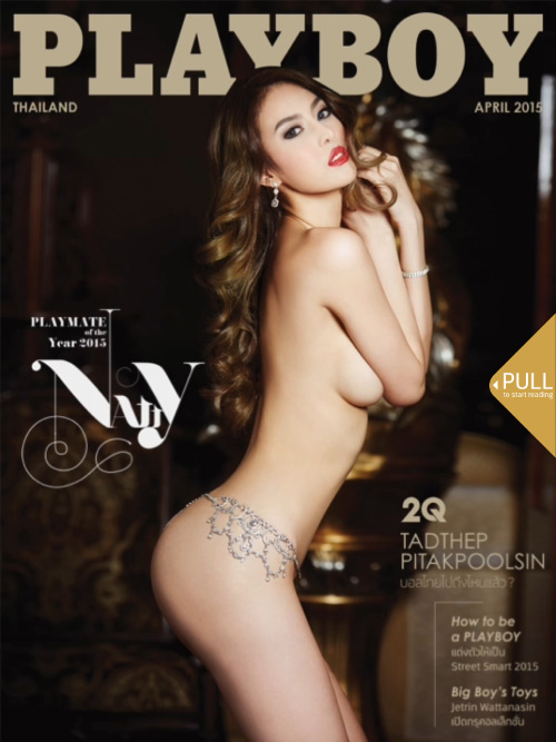 playboy magazine free download for pc