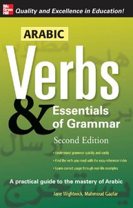 Arabic Verbs And Essentials of Grammar, 2E free download
