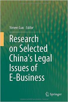 Research on Selected China's Legal Issues of E-Business free download
