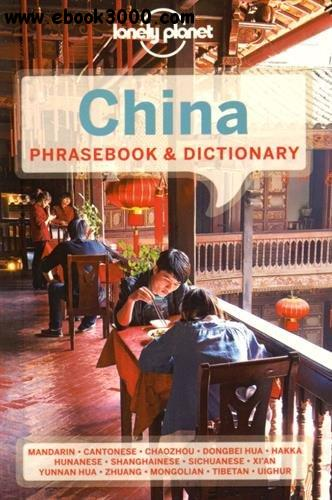 Lonely Planet China Phrasebook & Dictionary free download