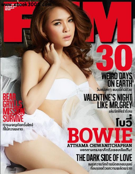 FHM Thailand - February 2016 free download