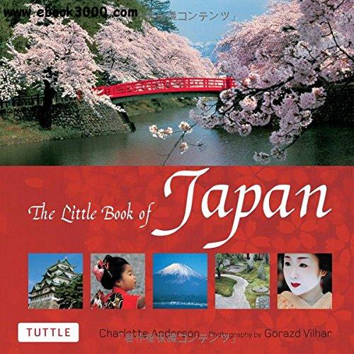 The Little Book of Japan free download