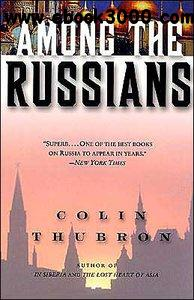 Colin Thubron - Among the Russians free download
