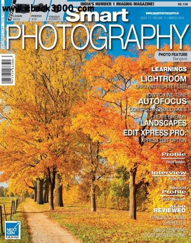 Smart Photography - March 2016 free download
