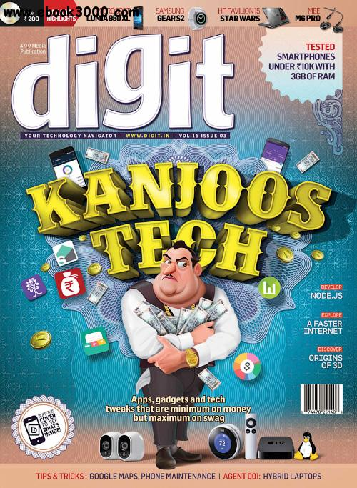 Digit - March 2016 free download