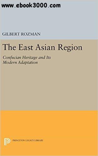 """the use of the modernization in china by gilbert rozman A reassessment of its background and potential gilbert rozman princeton university  ization in a second wave of modernization china used decentralization most effectively in the 1980s and 1990s, but it kept postponing political  model  20 decentralization,"""" gilbert rozman."""