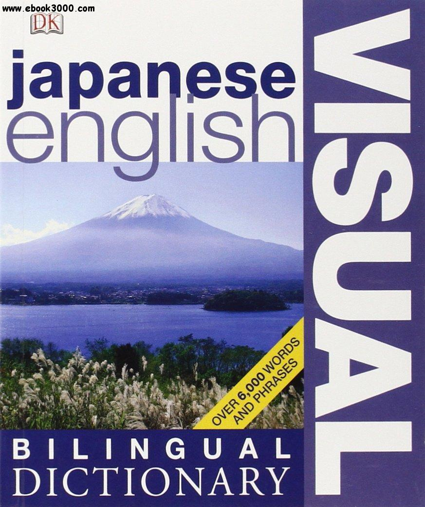 Japanese Dictionary Pdf